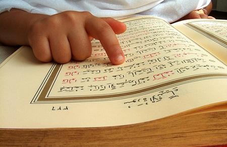 Ayat al-Quran Untuk Rawatan Kanser