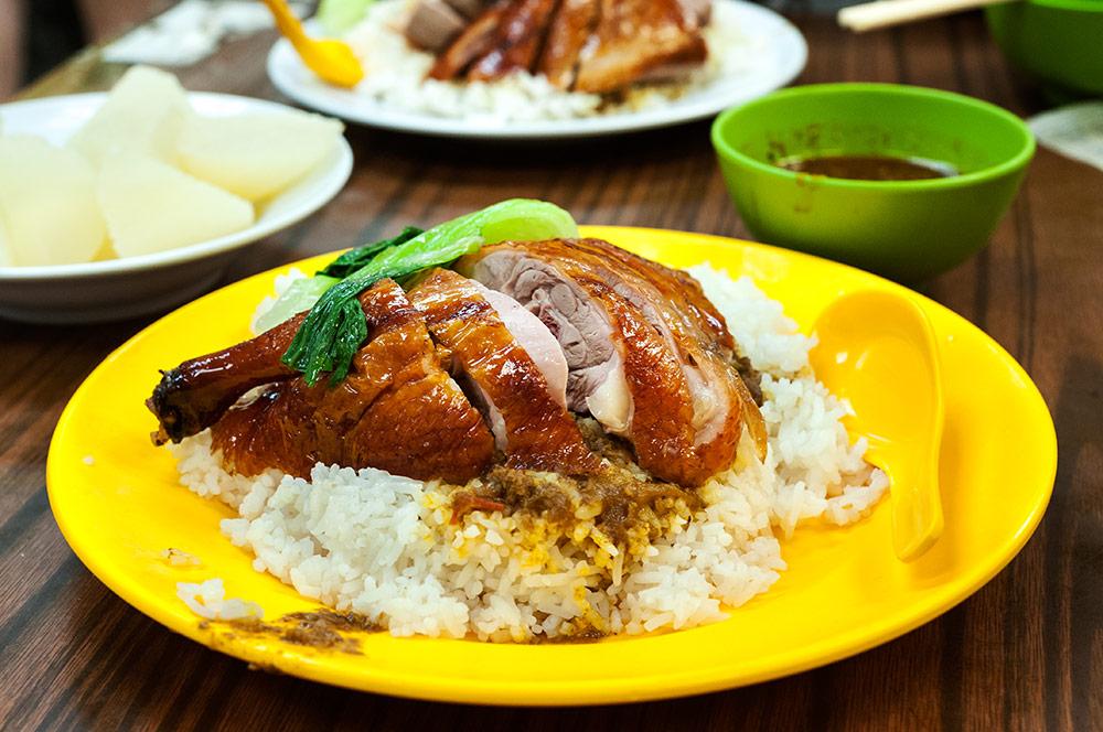 Bowrington Road Duck Curry Food Halal Hong Kong