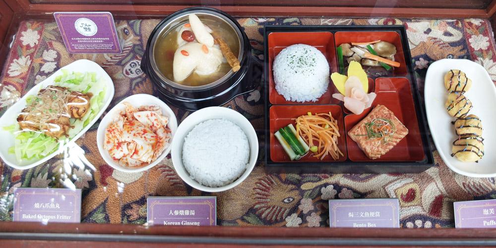 Explorers Club Restaurant Halal Menu Hong Kong Disneyland