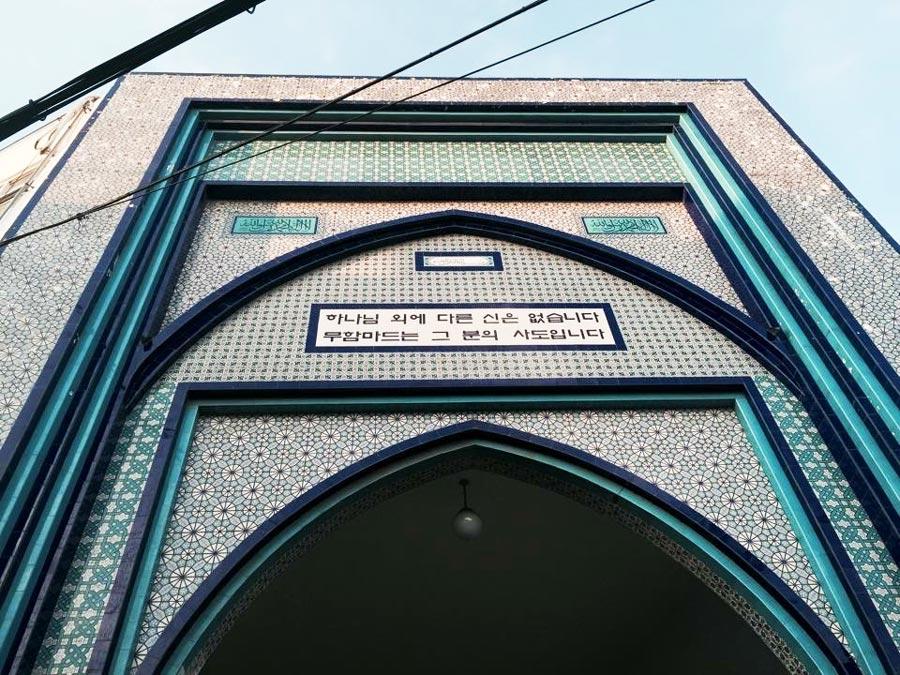 6 Sebab Kenapa Setiap Pelancong Islam Mesti Menginap di Eid Guesthouse, Seoul