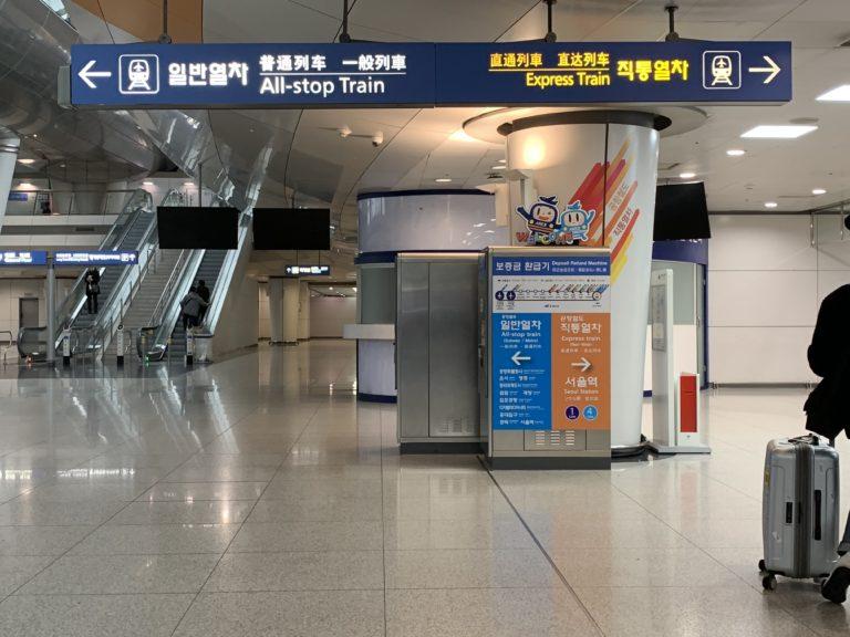 Itenari 5 Hari 4 Malam Mesra Muslim ke Seoul, Korea!