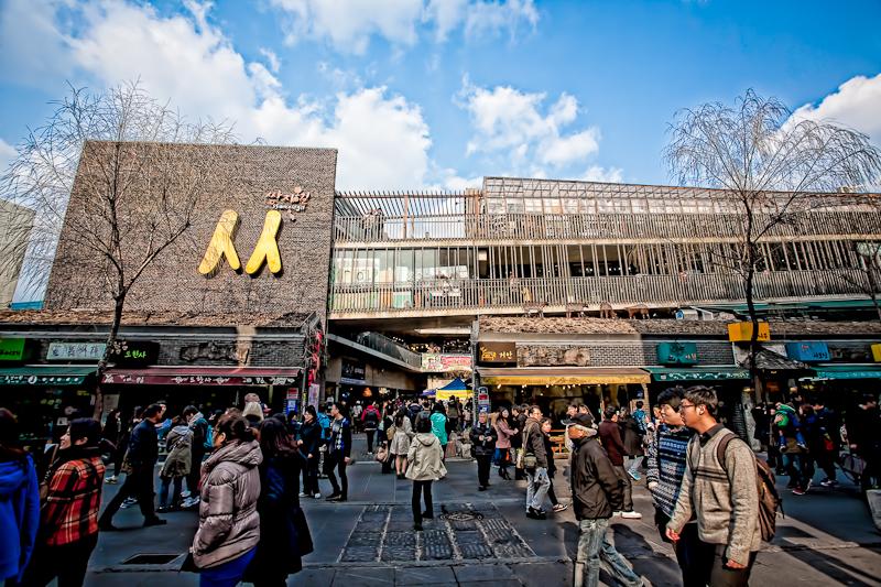 Panduan Perjalanan Mesra Muslim Ke Korea Selatan – Insadong, Seoul