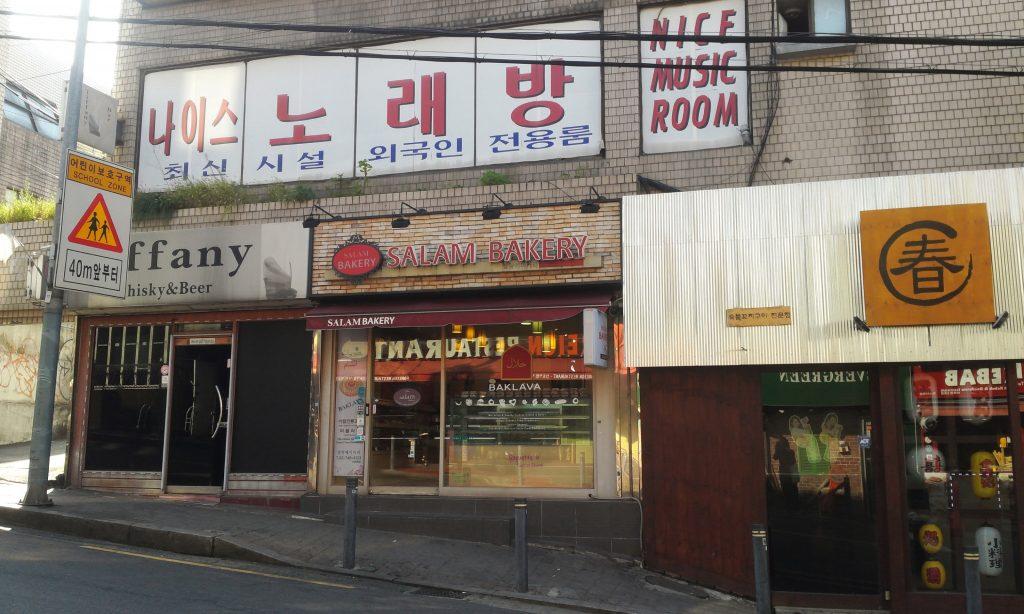 Seoul Central Mosque dan Makanan Korea Halal di Itaewon - Panduan Perjalanan Muslim-Friendly