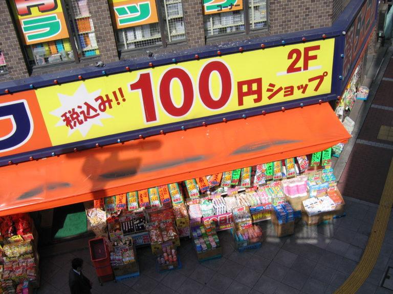 10 Cenderahati Awesome Untuk Bawa Pulang Dari Tokyo (Hanya 100 Yen!)