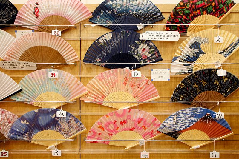 3 Tempat Belanja Terkenal Di Tokyo Untuk Cenderamata Jepun Yang Terbaik