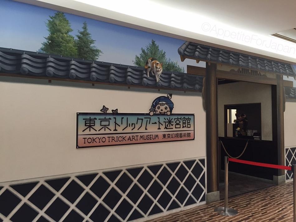 4 Tarikan Di Tokyo Di bawah 1000 Yen