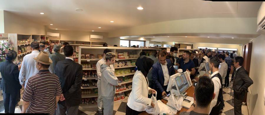 Kini Anda Boleh Beli Barangan Halal Di pasar Berdekatan Masjid Terbesar Tokyo