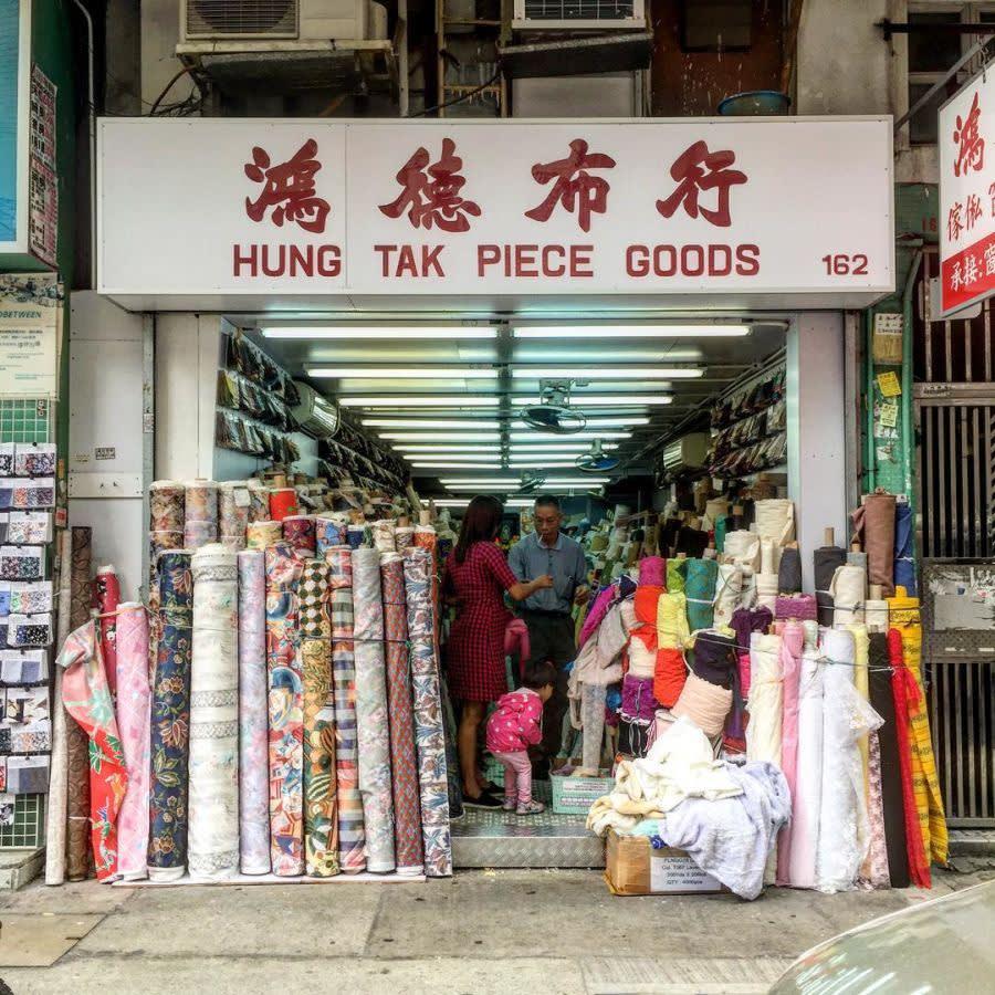Membongkar Sham Shui Po: Panduan Mesra Muslim Mengenai Apa Yang Harus Dilakukan, Makan Dan Lihat