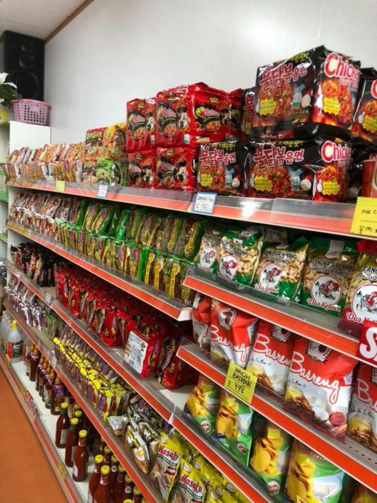 Rasai Ayam goreng Halal Di Jepun (Bersebelahan mini mart Halal)