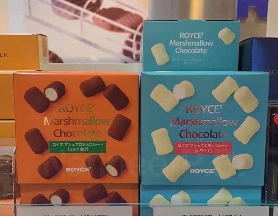 Adakah Coklat Royce Mesra Muslim? - Inilah Apa yang Harus Anda Ketahui Sebelum Beli