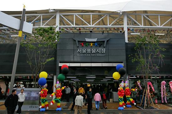 """5 """"Flea Markets"""" Di Seoul Untuk Diterokai di Korea"""