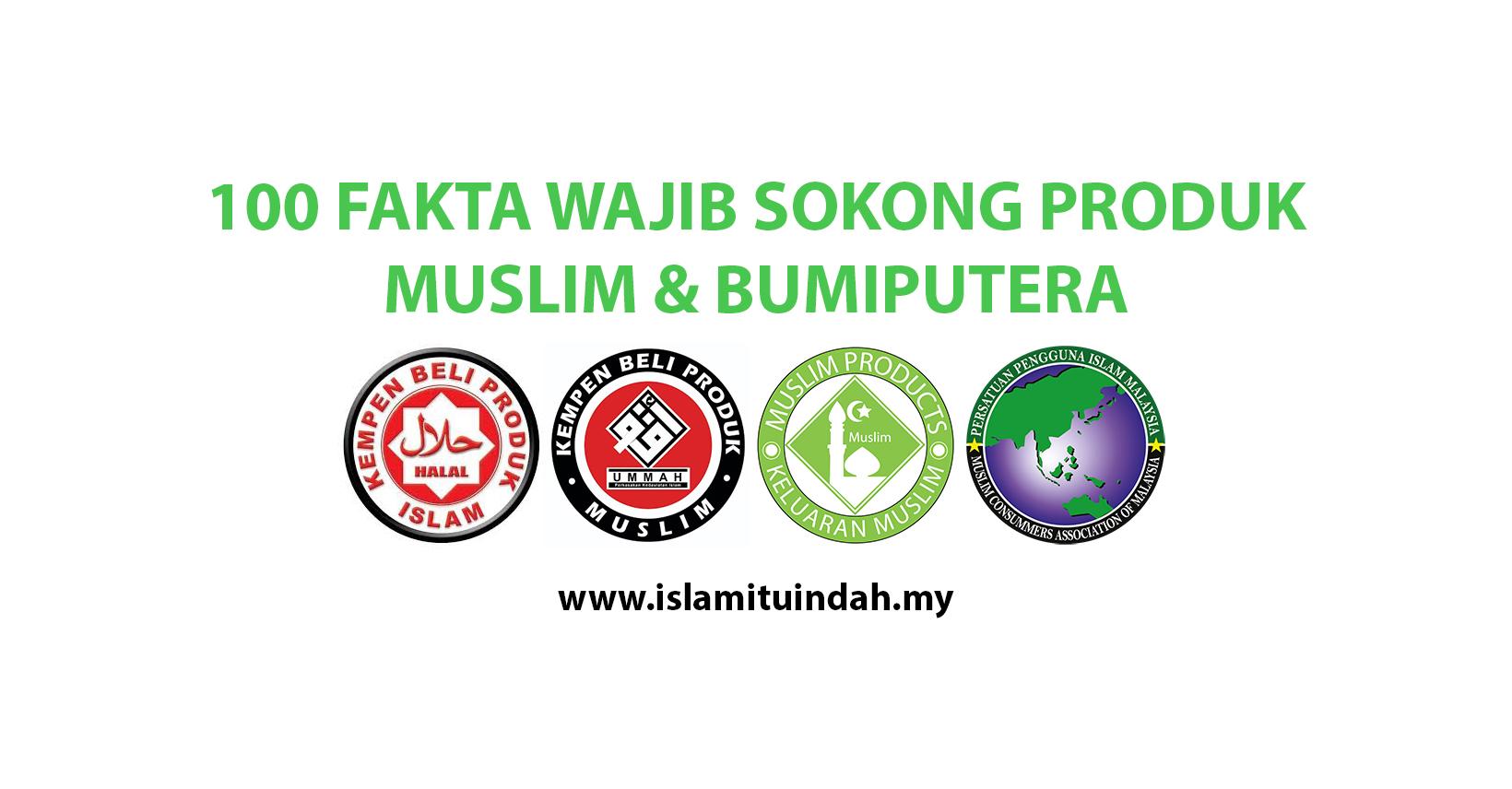 100 FAKTA WAJIB SOKONG PRODUK MUSLIM & BUMIPUTERA