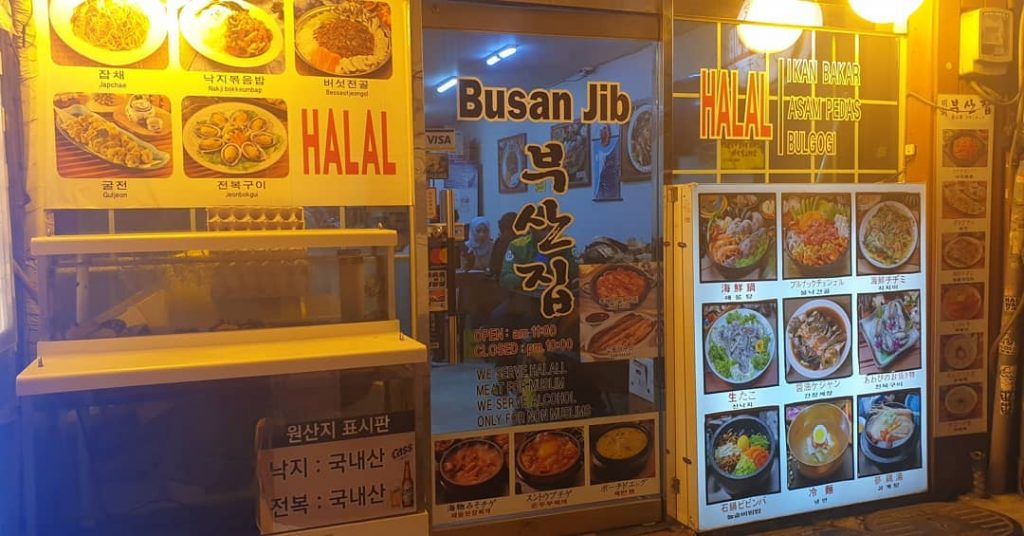 Taklukkan-Seoul-Dan-Sekitarnya-Dalam-5-Hari-4-Malam-Dengan-Itinerary-Ala-Muslim-Ini-19.jpg