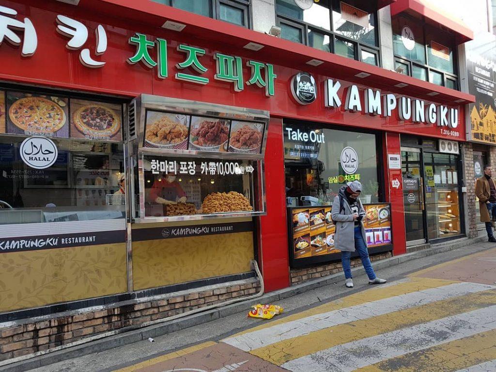 Taklukkan-Seoul-Dan-Sekitarnya-Dalam-5-Hari-4-Malam-Dengan-Itinerary-Ala-Muslim-Ini-23.jpg