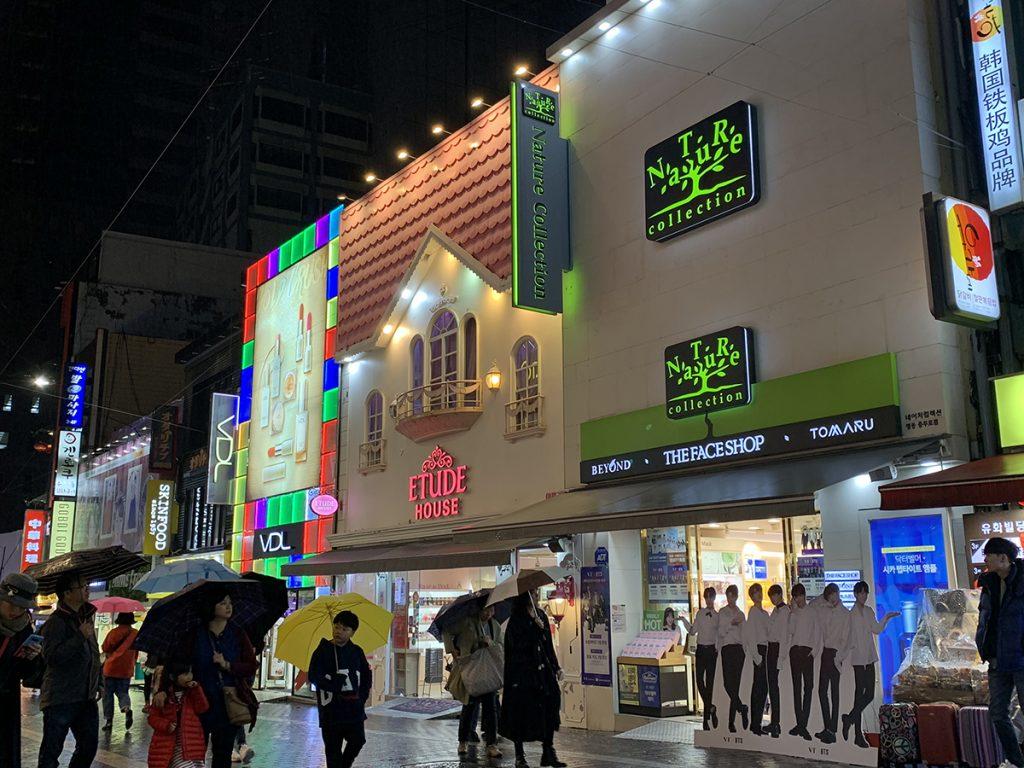 Taklukkan-Seoul-Dan-Sekitarnya-Dalam-5-Hari-4-Malam-Dengan-Itinerary-Ala-Muslim-Ini-7.jpg