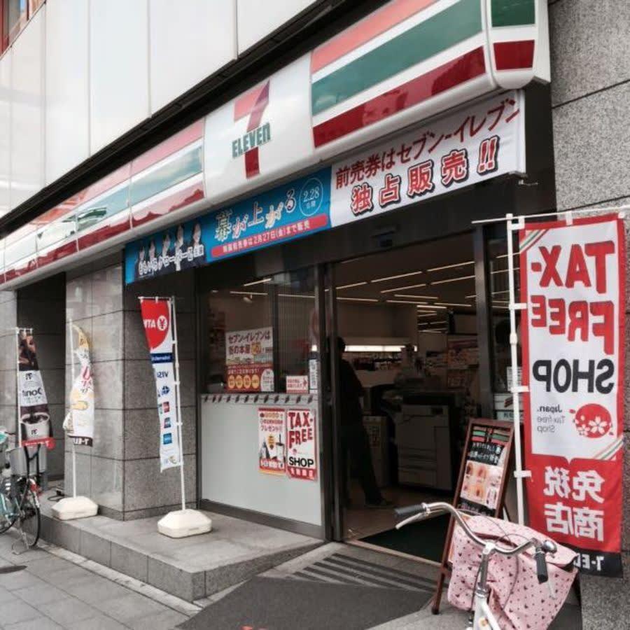 Kedai Seberneka Di Asakusa Sekarang Menjual Bento Halal - Inilah Yang Harus Anda Ketahui