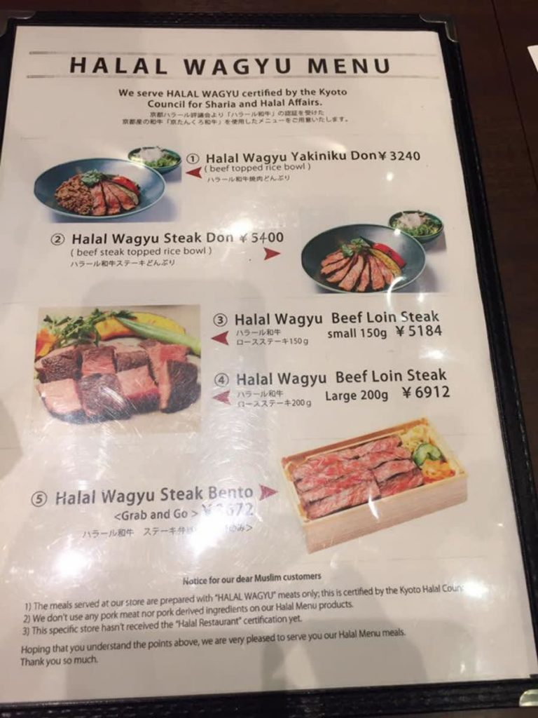 Restoran-Halal-Wagyu-Terkenal-Kini-Mempunyai-Outlet-Di-Stesen-Kyoto.jpg