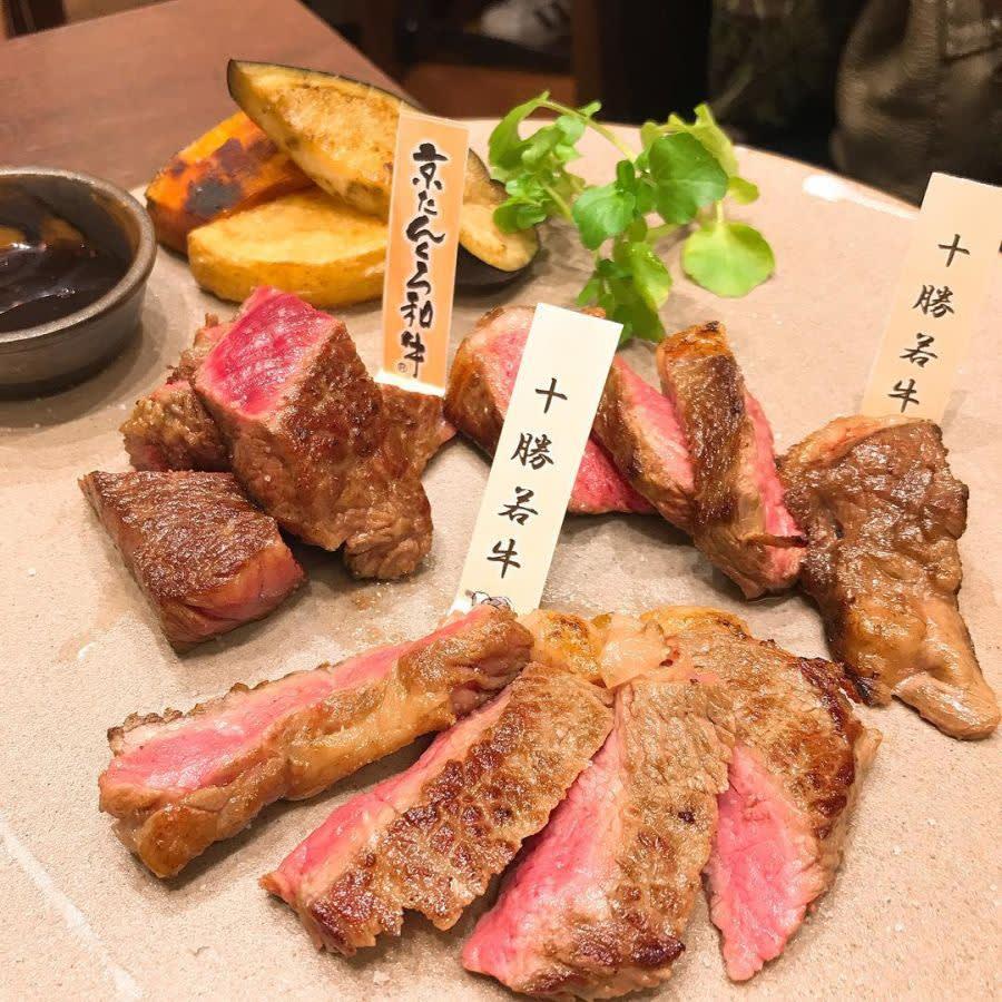 Restoran-Halal-Wagyu-Terkenal-Kini-Mempunyai-Outlet-Di-Stesen-Kyoto1.jpg