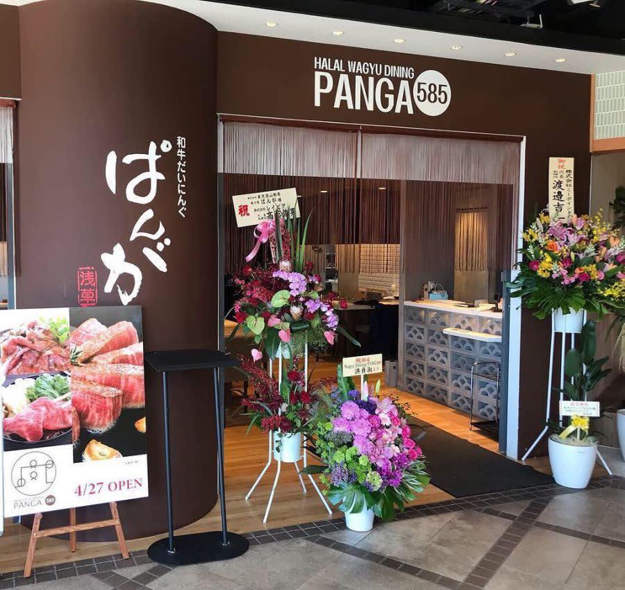 BAHARU: Ada Tempat Wagyu Halal Di Tokyo Akan Dibuka Untuk 585 Hari