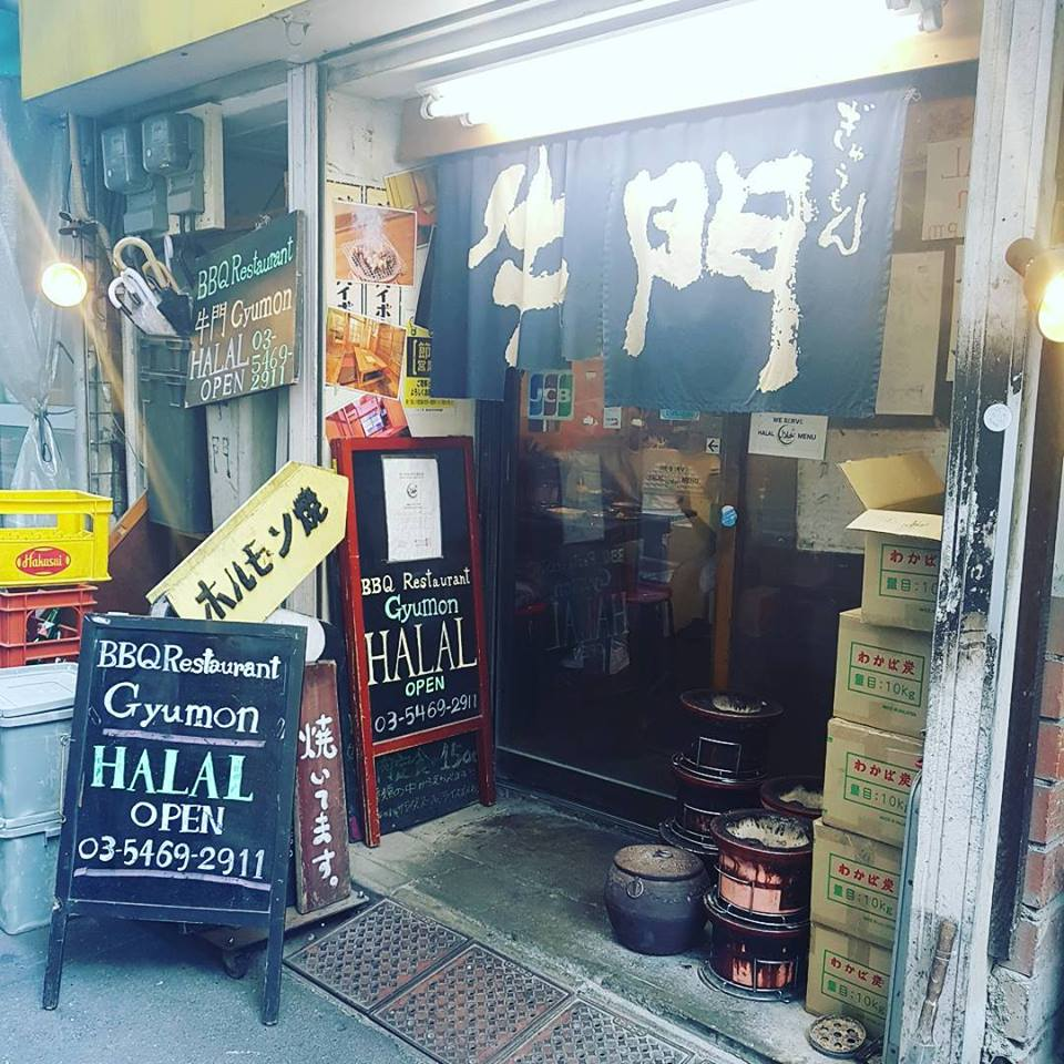 5-Restoran-Halal-Wajib-Cuba-Di-Tokyo.-Ramen-Tempura-Semuanya-Ada.jpg