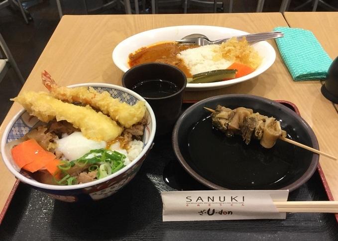2-Tempat-Makan-Halal-dan-Menarik-Di-Osaka.jpg