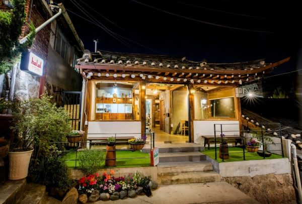 Mesra Muslim Yang Menyeronokkan Ada Di Seoul