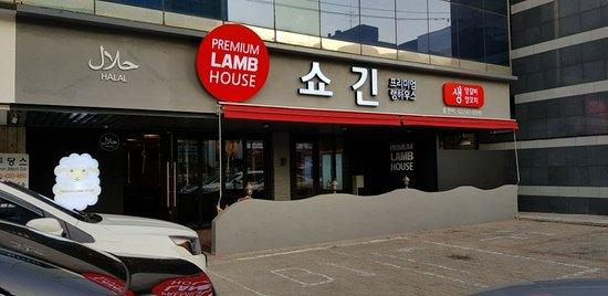 Jika Anda Melancong Ke Korea Anda Mesti Cuba Kambing Bakar Di Restoran Halal Shogin Lamb House