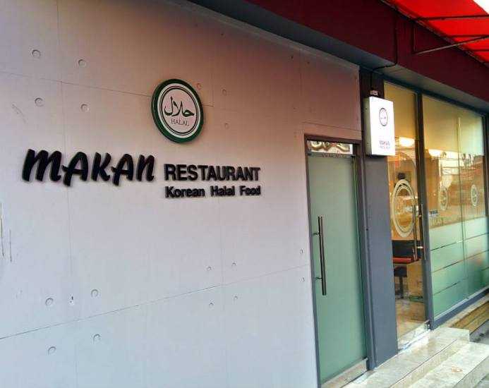 Makan Halal Korean Restaurant
