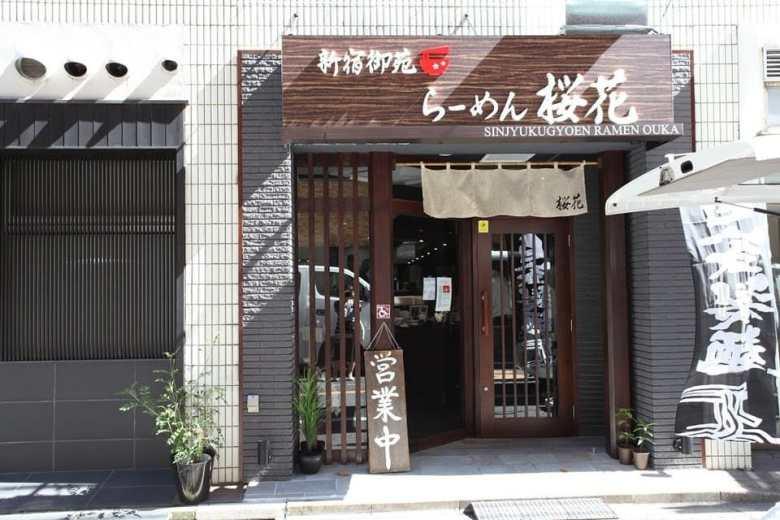 Shinjuku Gyouen Ramen Ouka (Tokyo)