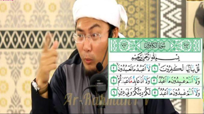 Fadhilat Baca Surah Al-Kafirun Sebelum Tidur