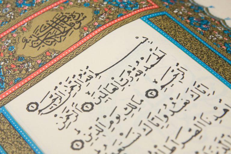 Kenapa Surah Al-Fatihah Berada Di Awal Al-Quran