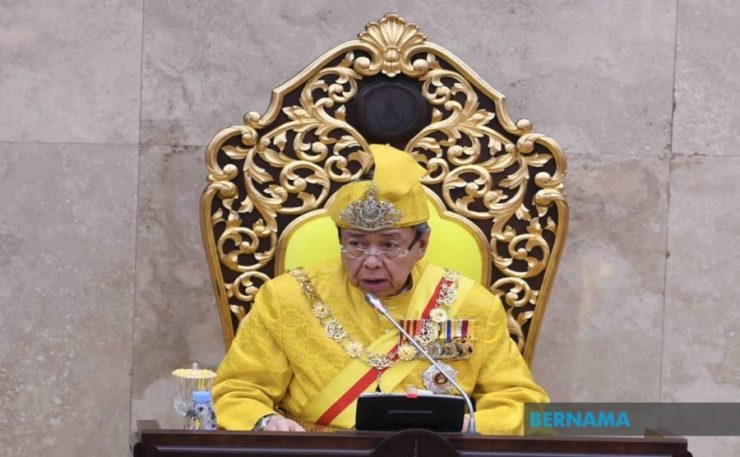 Penggunaan Kalimah Allah Dalam Bible Dilarang Di Selangor – Sultan Selangor