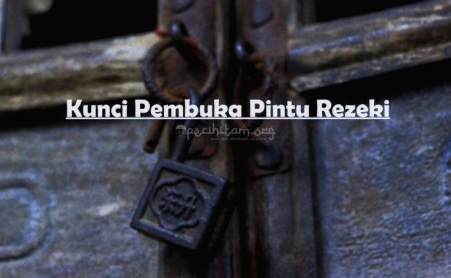 10 Kunci Rezeki Menurut Al-Quran Dan Al-Sunnah